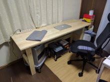 製作費15,000円!2m近い大きめ作業机をDIYしました